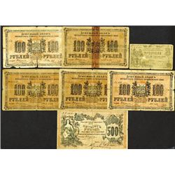 Government Bank, Orenburg 1917 & 1918 Currency Tokens Issue Assortment.