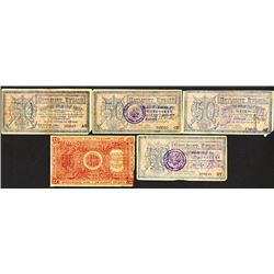 Government of Central Siberia, 1918 Issue and Krasnoyarsk Territory, 1919 Exchange Checks Issue Asso