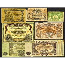 Government Bank,  1919 Currency Tokens Issue Assortment.