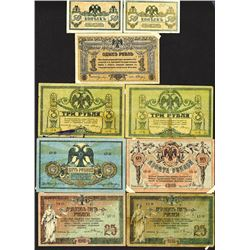 Government Bank, Rostov, 1918 Small Change and Currency Tokens Issue Assortment.