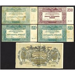 Government Treasury Notes 1920 Issue.