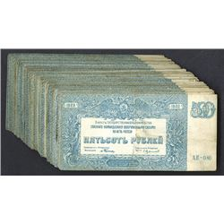 Government Treasury Notes, 1920.