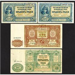 Russian Government Treasury Tokens 1920 Issue Quartet.