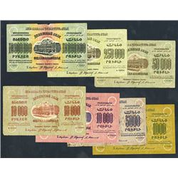 Federation of Socialist Society Republics of Transcaucasia. 1923 Currency Issue.