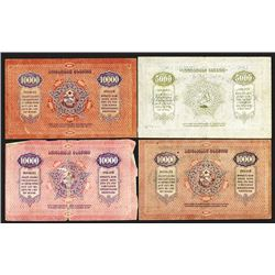 Georgian Socialist Soviet Republic, 1921 Issue Banknote Quartet.