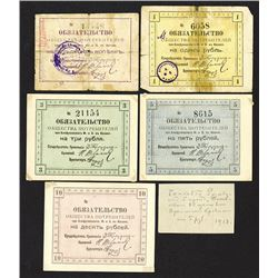Consumer Society Coupons. 1918.