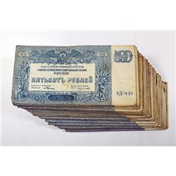 Government Treasury Notes. 1920 Issue.