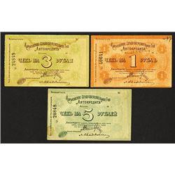 "Kharkiv Savings Cooperative ""Autokredit"", 1919."