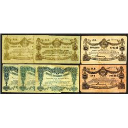 National Bank. Zhytomir. Treasury Notes. 1919-20.