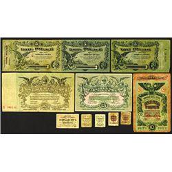 Odessa. Exchange notes. 1917-18.Odessa Stamp money.