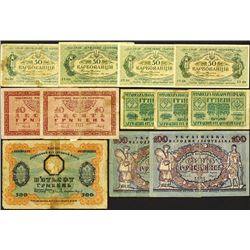 State Credit Notes. 1918.