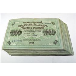 Government Credit Note. 1917 Issue.
