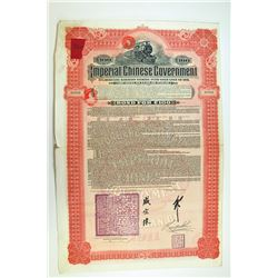 Imperial Chinese Government, 5% Hukuang Railways 1911.