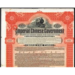 Imperial Chinese Government, 5% Hukuang Railways Sinking Fund Gold Loan. 1911.