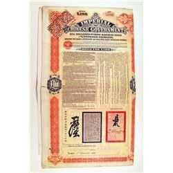 Imperial Chinese Government, 5% Tientsin-Pukow Railway, 1908 Bond Pair.
