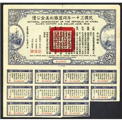 National Government of the Republic of China, Allied Victory U.S. Dollar Loan, 1942.