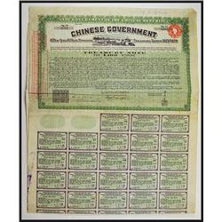 Vickers Loan, 1919 Issued Bond.
