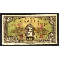 Agricultural Bank of Four Provinces, 1933 Issue.