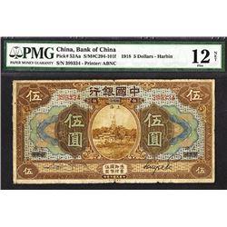 Bank of China, 1918  Shanghai/Harbin  Branch Issue Rarity.