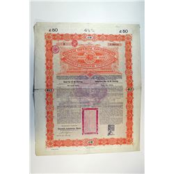 Chinese Imperial Government Gold Loan of 1898.