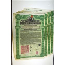 Imperial Chinese Government, 1911 5% Hukuang Railways Sinking Fund Gold Loan.