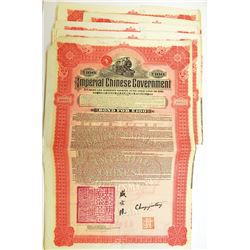 Imperial Chinese Government Hukuang Railways 1911 Gold Loan