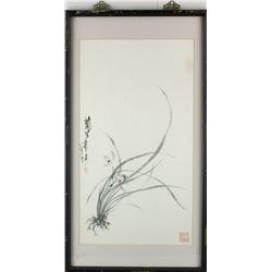 Chinese WC Painting w/Frame Signed