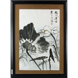 WC Lotus Painting on Paper w/Frame Signed Tang Yun