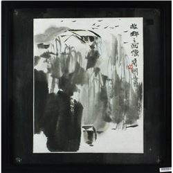 Ink Painting Paper w/Frame Signed Lin Shiming