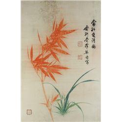 Chinese WC Bamboo Painting Paper Yu Yan 1918-1999