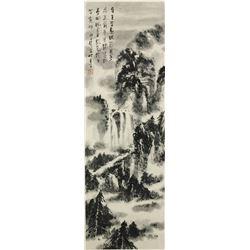 WC Landscape on Paper Lin Sanzhi 1898-1989