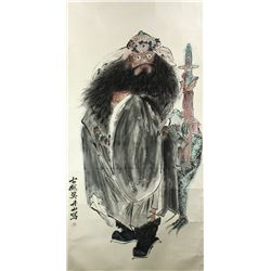 WC Man Figure Painting on Paper Signed Wu Danshan