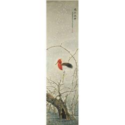 WC Bird Paper Yu Zhizhen 1915-1995