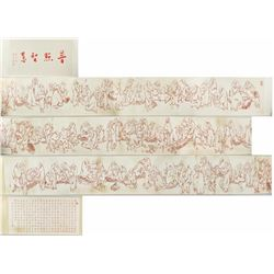 WC Arhat Hand Scroll Hong Yi 1880-1942
