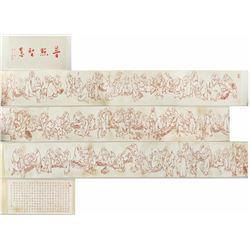 WC Arhat Hand Scroll Hong Yi 1880-1942