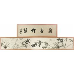 WC Ink Bamboo Scroll Pu Zhuo 1918-2001