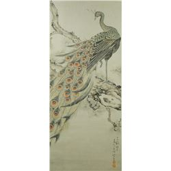 Chinese Peacock Scroll Gao Qifeng 1889-1933