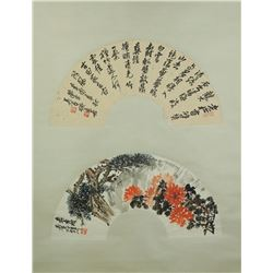 Chinese Fan Scroll Wu Changshuo 1844-1927