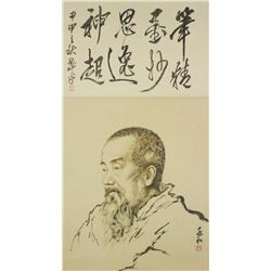 Chinese Figure on Scroll by Jiang Zhaohe 1904-1986