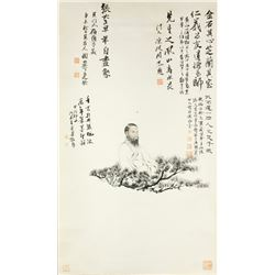WC Self-Portrait Scroll Zhang Daqian 1899-1983