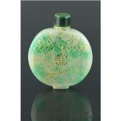 Chinese Green Jadeite Carved Snuff Bottle