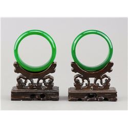 Pair of Chinese Emerald Green Hardstone Bangles