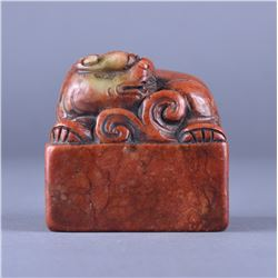 Chinese Red Shoushan Carved Seal Surmounted Lion