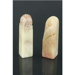 2 Pc Chinese Fulong Stone Carved Dragon Seals