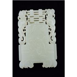 Qing Chinese White Jade Carved Openwork Pendant