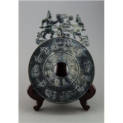Chinese Black Jade Figures & Characters Disc