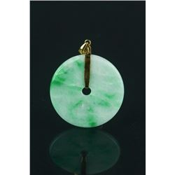 Fine Chinese Carved Apple Green Jadeite Pendant