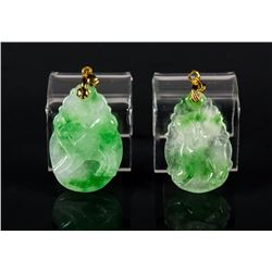 Pair of Chinese Green Jadeite Carved Pendants18K