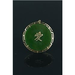 Beautiful Chinese Green Jade Disc 14K Gold Frame