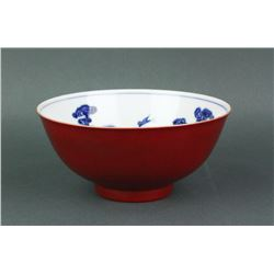 Chinese Coral Ground Porcelain Bowl Daoguang MK